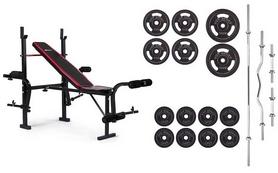 Скамья для жима Hop-Sport HS-1055 + набор Strong, 83 кг