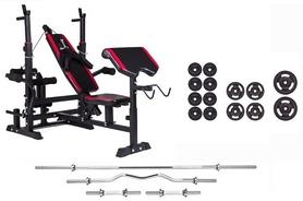 Скамья для жима Hop-Sport HS-1075 с приставкой Скотта и верхней тягой + набор Strong 83 кг