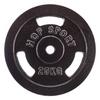 Диск стальной Hop-Sport - 31 мм, 20 кг - фото 1