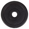 Диск композитный Hop-Sport - 31 мм, 1,25 кг