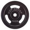Диск стальной Hop-Sport - 31 мм, 10 кг - фото 1
