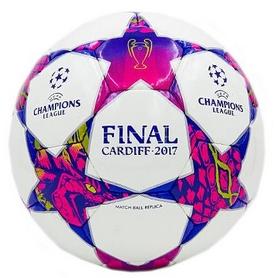 Мяч футбольный Star Champions Leagues, бело-фиолетовый, №4