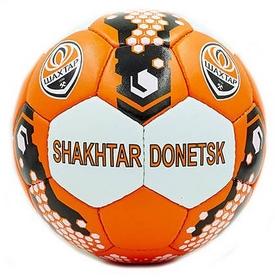 Мяч футбольный Star Шахтер-Донецк, оранжево-белый, №5