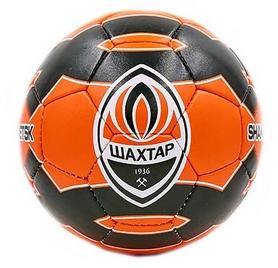 Мяч футбольный Star Шахтер-Донецк, оранжево-черный, №5