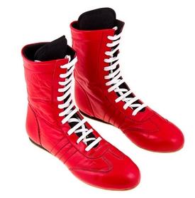 Боксерки кожаные World Sport (BXP77)