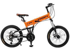 """Велосипед детский складной Profi Ride-B A20.3 - 20"""", рама - 12"""", оранжевый (G20RIDE-B A20.3)"""