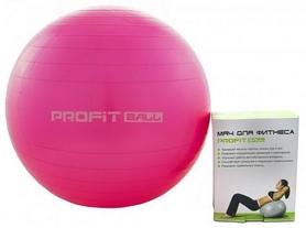 Мяч для фитнеса (фитбол) Profi - розовый, 55 см (M0275-2)