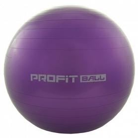 Мяч для фитнеса (фитбол) Profi - сиреневый, 55 см (M0275-3)