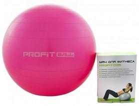 Мяч для фитнеса (фитбол) Profi - розовый, 75 см (M0277-2)