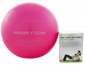 Мяч для фитнеса (фитбол) Profi - розовый, 85 см (M0278-2)