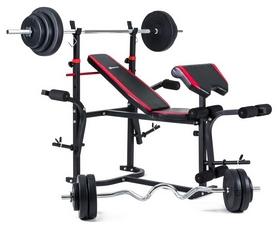 Скамья для жима Hop-Sport HS-1020 с партой + набор Premium, 124 кг