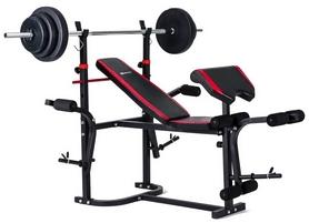 Скамья для жима Hop-Sport HS-1020 с партой + набор Premium, 48 кг