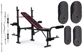 Скамья для жима Hop-Sport HS-1070 + набор Premium, 128 кг