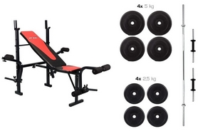 Скамья для жима Hop-Sport HS-1070 + набор Premium, 39,5 кг