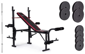 Скамья для жима Hop-Sport HS-1070 + набор Premium, 48 кг