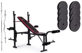 Скамья для жима Hop-Sport HS-1070 + набор Premium, 74 кг