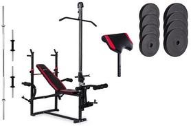 Скамья для жима Hop-Sport HS-1070 с партой и тягой + набор Premium, 40 кг