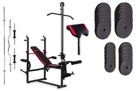 Скамья для жима Hop-Sport HS-1070 с партой и тягой + набор Premium, 128 кг