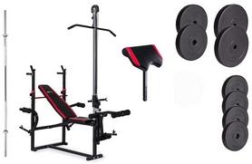Скамья для жима Hop-Sport HS-1070 с партой и тягой + набор Premium, 48 кг