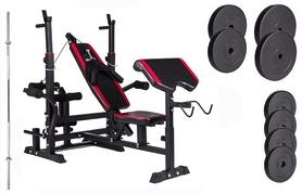 Скамья для жима Hop-Sport HS-1075 с партой и тягой + набор Premium, 48 кг