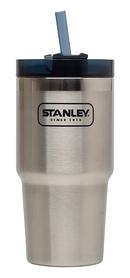 Термочашка Stanley Quencher - металлик, 0,6 л (6939236335546)
