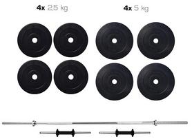 Cкамья для жима Hop Sport HS-1070 с партой и тягой + набор Elitum Titan (штанга и гантели), 40 кг