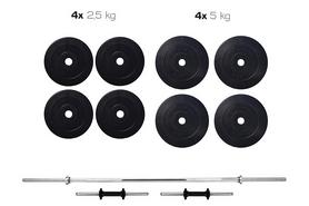 Cкамья для жима Hop Sport HS-1070 + набор Elitum Titan (штанга и гантели), 39,5 кг