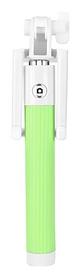 Набор для селфи Nomi SMB-02, зеленый (227511)