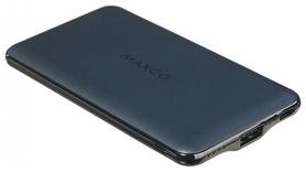Аккумулятор внешний Maxco Razor Type-C 8000 mAh, синий (335408)