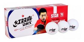 Набор мячей для настольного тенниса  DHS Cell-Free 40+ мм 1*, 10 шт (6901295010610)