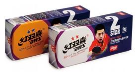 Набор мячей для настольного тенниса  DHS Cell-Free 40+ мм 2*, 10 шт (6901295010634)