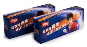 Набор мячей для настольного тенниса  DHS Cell-Free Dual 40+ мм 2*, 10 шт ( 6901295010733)