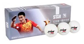 Набор мячей для настольного тенниса DHS Celluloid 40 мм 1*, 10 шт (6901295010672)