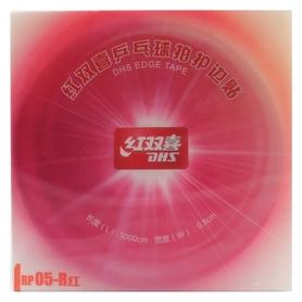 dhs Лента торцевая DHS PR05 - красная, 0,8х5000 см (6901295480925)