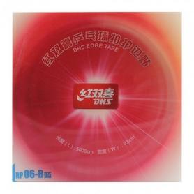 dhs Лента торцевая DHS PR05 - синяя, 0,8х5000 см (6901295480932)