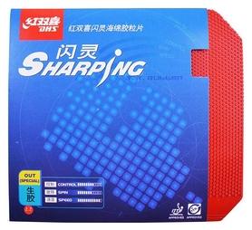 Накладка на теннисную ракетку DHS Sharping - красная, 2,2 мм (6901295070003R)
