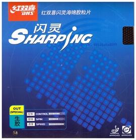 Накладка на теннисную ракетку DHS Sharping - черная, 2,2 мм (6901295070003B)
