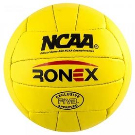 Мяч волейбольный Ronex RX-YGR