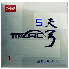 Накладка для теннисной ракетки DHS Goldarc 5 42,5 Max - черная, 2,1 мм (6901295706148)