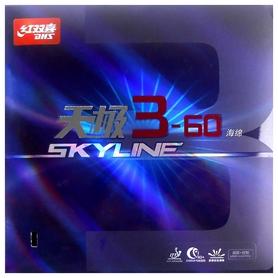 Накладка на теннисную ракетку DHS Skyline 3-60 Mid - черная, 2,1 мм (6901295078412)