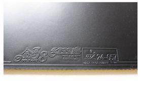 Накладка на теннисную ракетку DHS Goldarc 8 50 Max - черная, 2,1 мм (6901295706247)