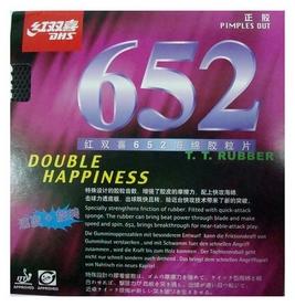 Накладка на теннисную ракетку DHS 652 - черная, 2,2 мм (6901295076524B)