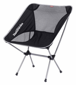 Кресло складное Naturehike NH15Y012-L Folding Moon Chair, серебристый (6927595706534)