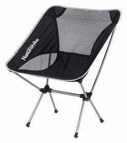 Кресло складное Naturehike NH15Y012-L Folding Moon Chair, серебристый (6927595706534)