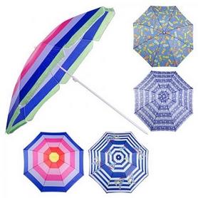 Зонт пляжный складной, 200 см