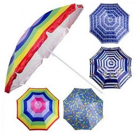 Распродажа*! Зонт пляжный складной 220 см