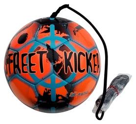 Мяч футбольный Select Street Kicker New, оранжевый (5703543145744)