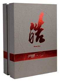 Набор для настольного тенниса DHS Wang Hao (6901295099950)