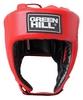 Шлем боксерский с печатью ФБУ Green Hill UBF, красный (HGT-9411L)