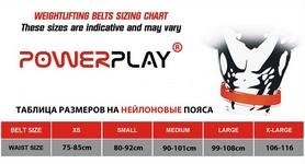Пояс для похудения PowerPlay 4302 - Фото №5